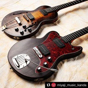 Best Electric Guitar Brands You've Never Heard Of Wide Sky Guitars (1)